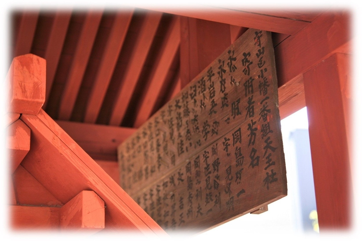 f:id:owari-nagoya55:20200320152833j:plain