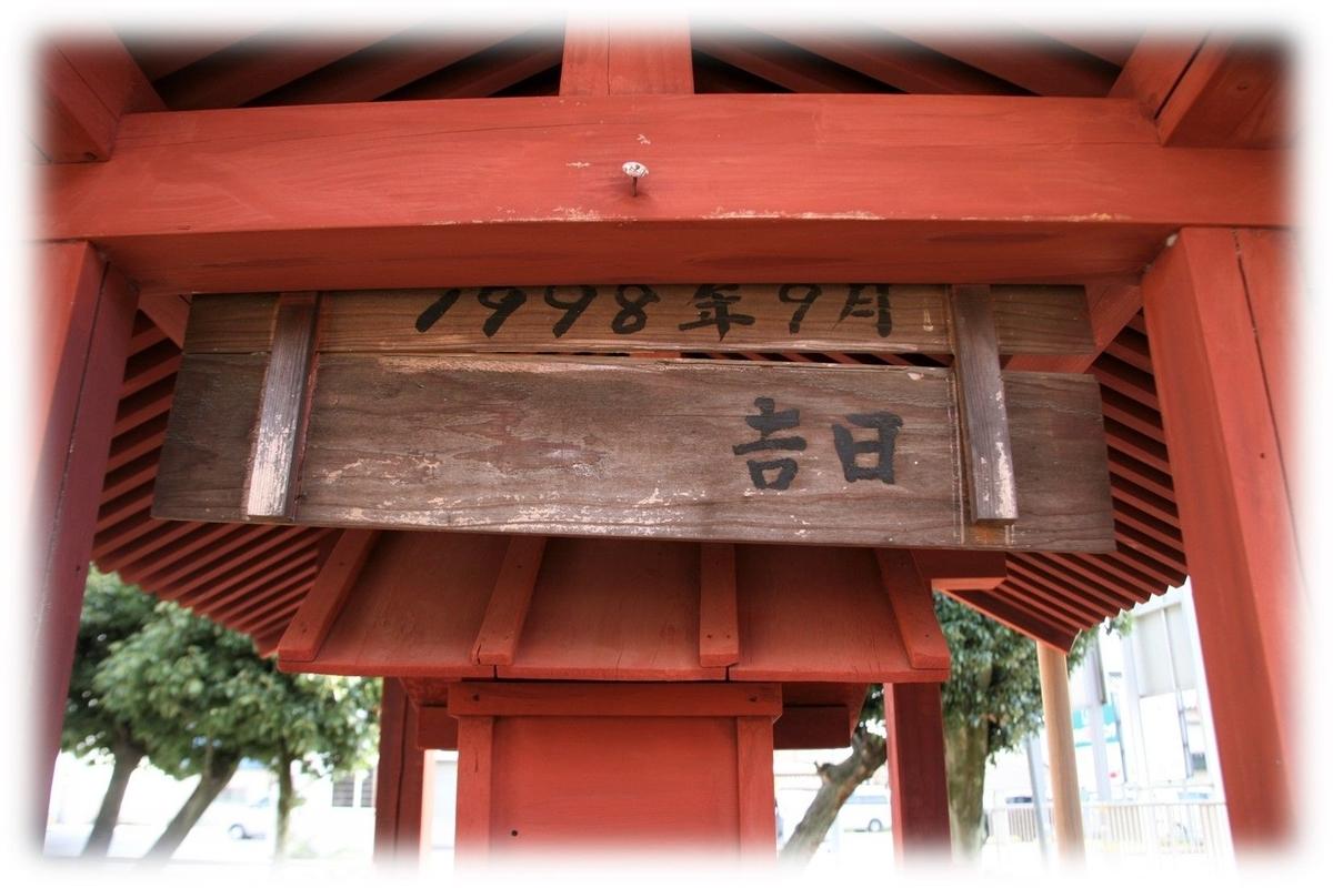 f:id:owari-nagoya55:20200320152859j:plain