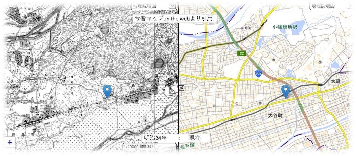 f:id:owari-nagoya55:20200320152925j:plain