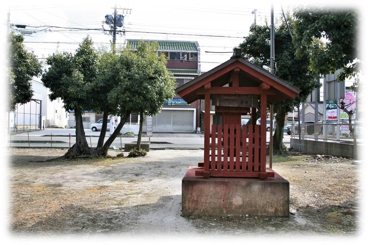 f:id:owari-nagoya55:20200320153015j:plain