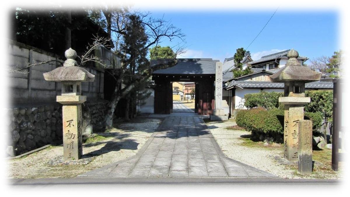 f:id:owari-nagoya55:20200321200754j:plain