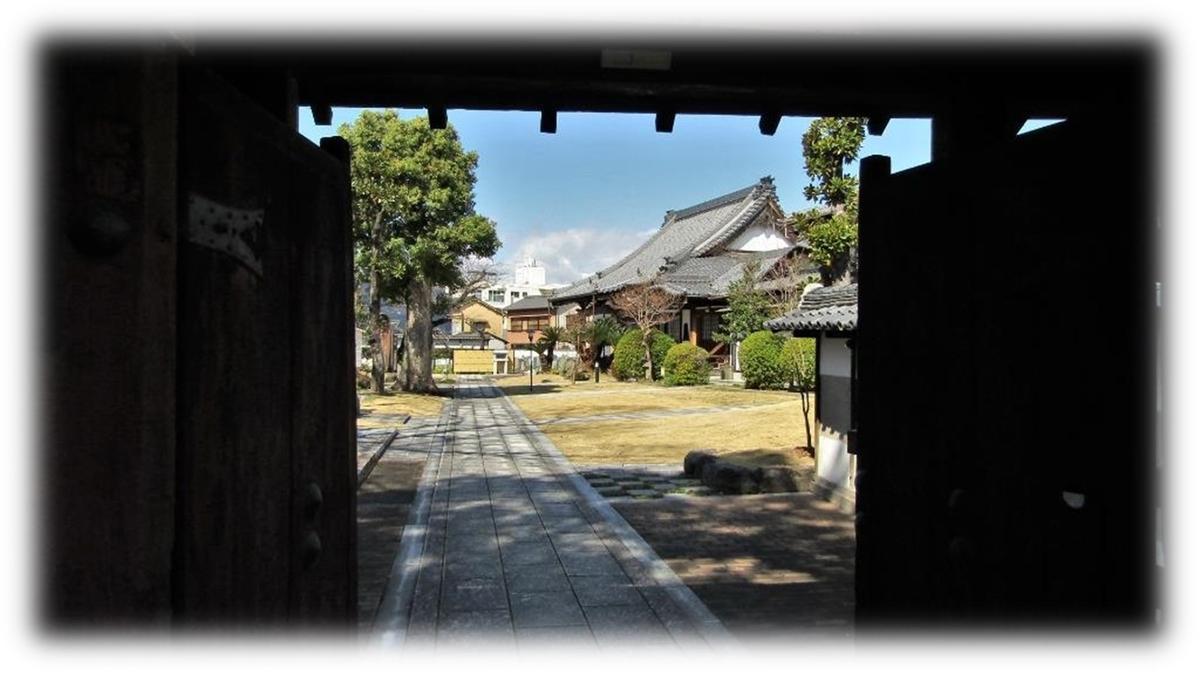 f:id:owari-nagoya55:20200321200939j:plain