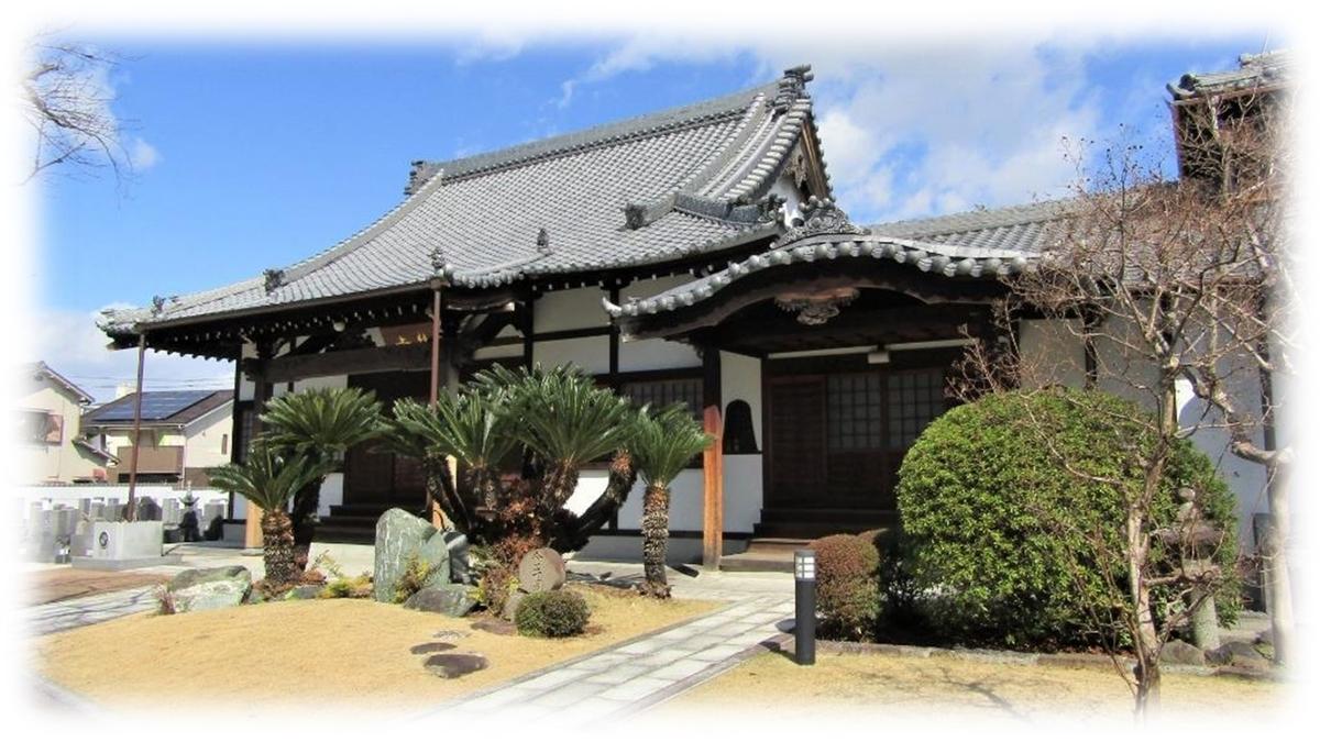 f:id:owari-nagoya55:20200321201402j:plain