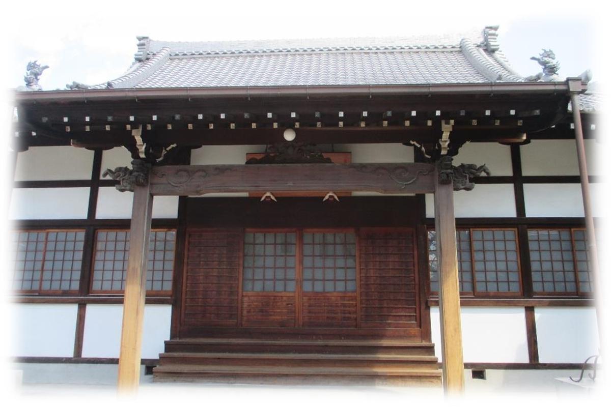 f:id:owari-nagoya55:20200321201427j:plain