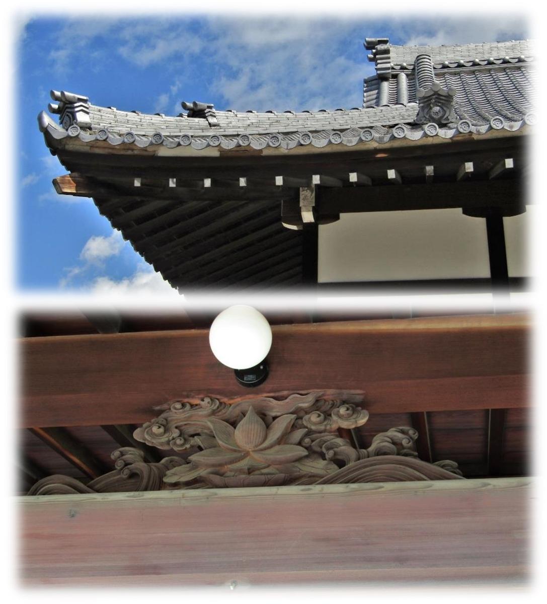 f:id:owari-nagoya55:20200321201520j:plain