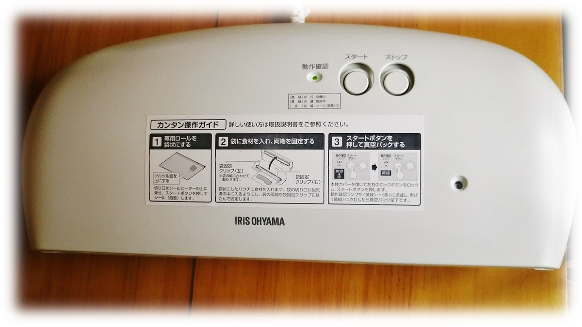 f:id:owari-nagoya55:20200322202119j:plain