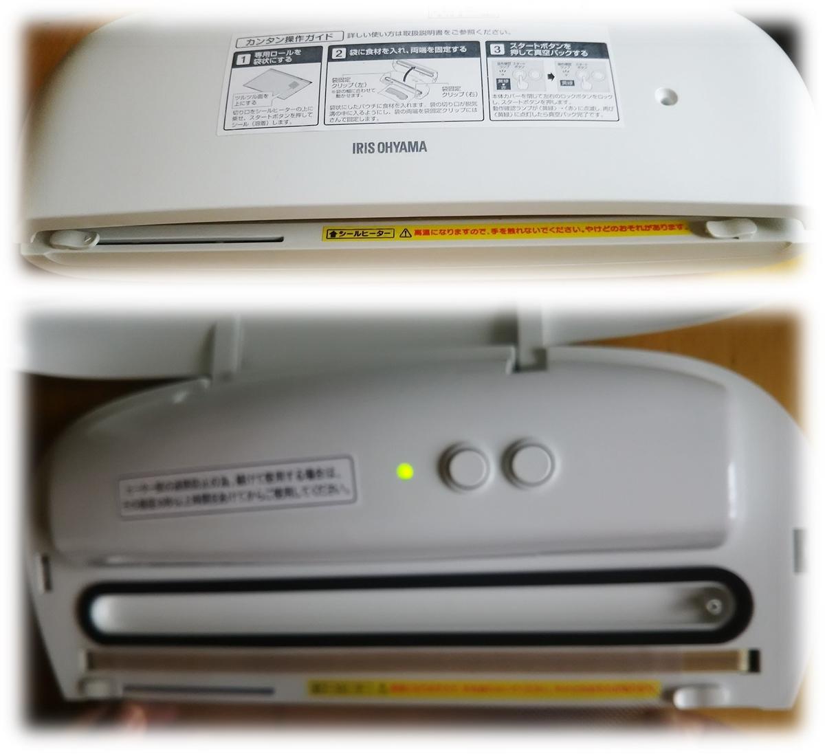 f:id:owari-nagoya55:20200322202253j:plain