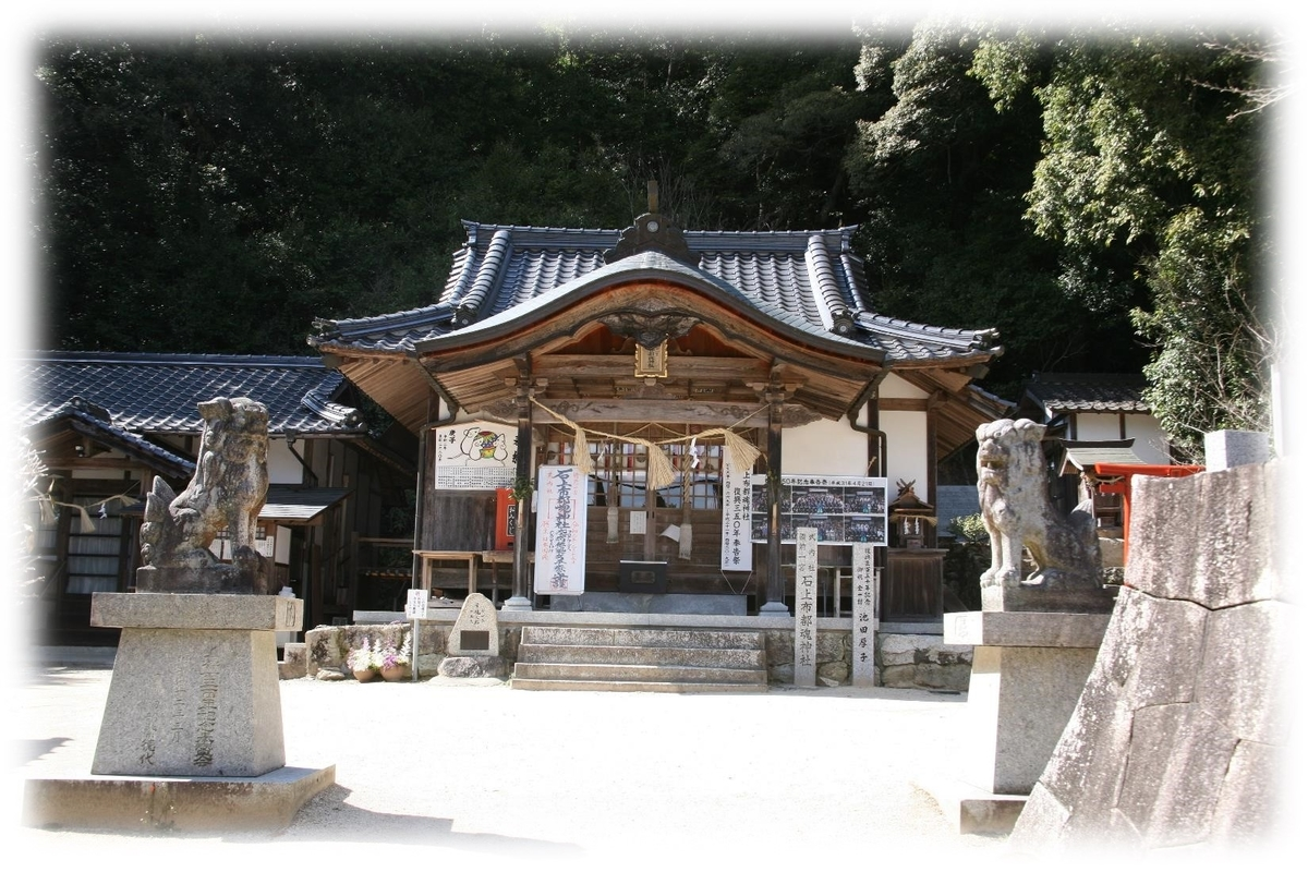 f:id:owari-nagoya55:20200326103102j:plain