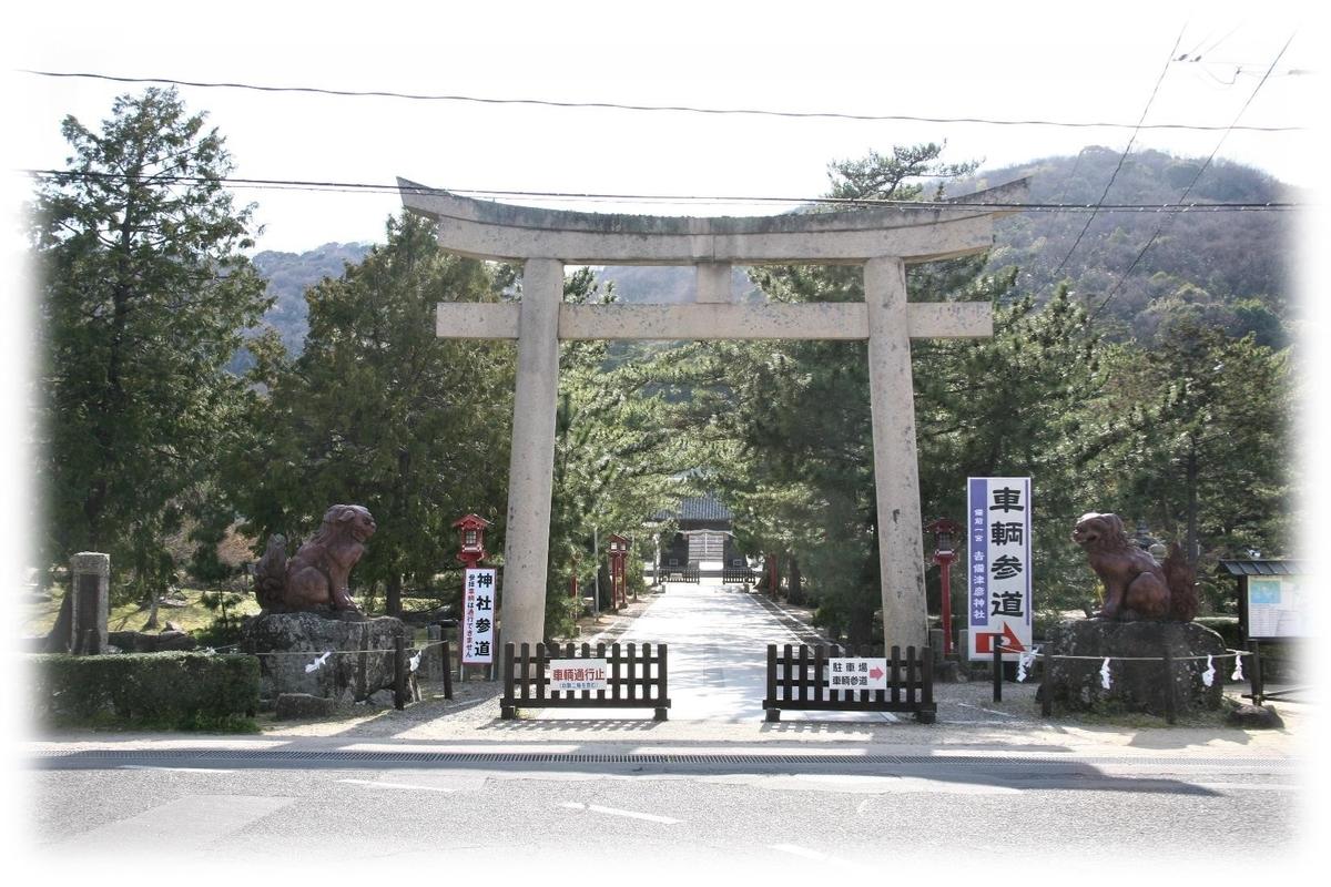 f:id:owari-nagoya55:20200326103130j:plain