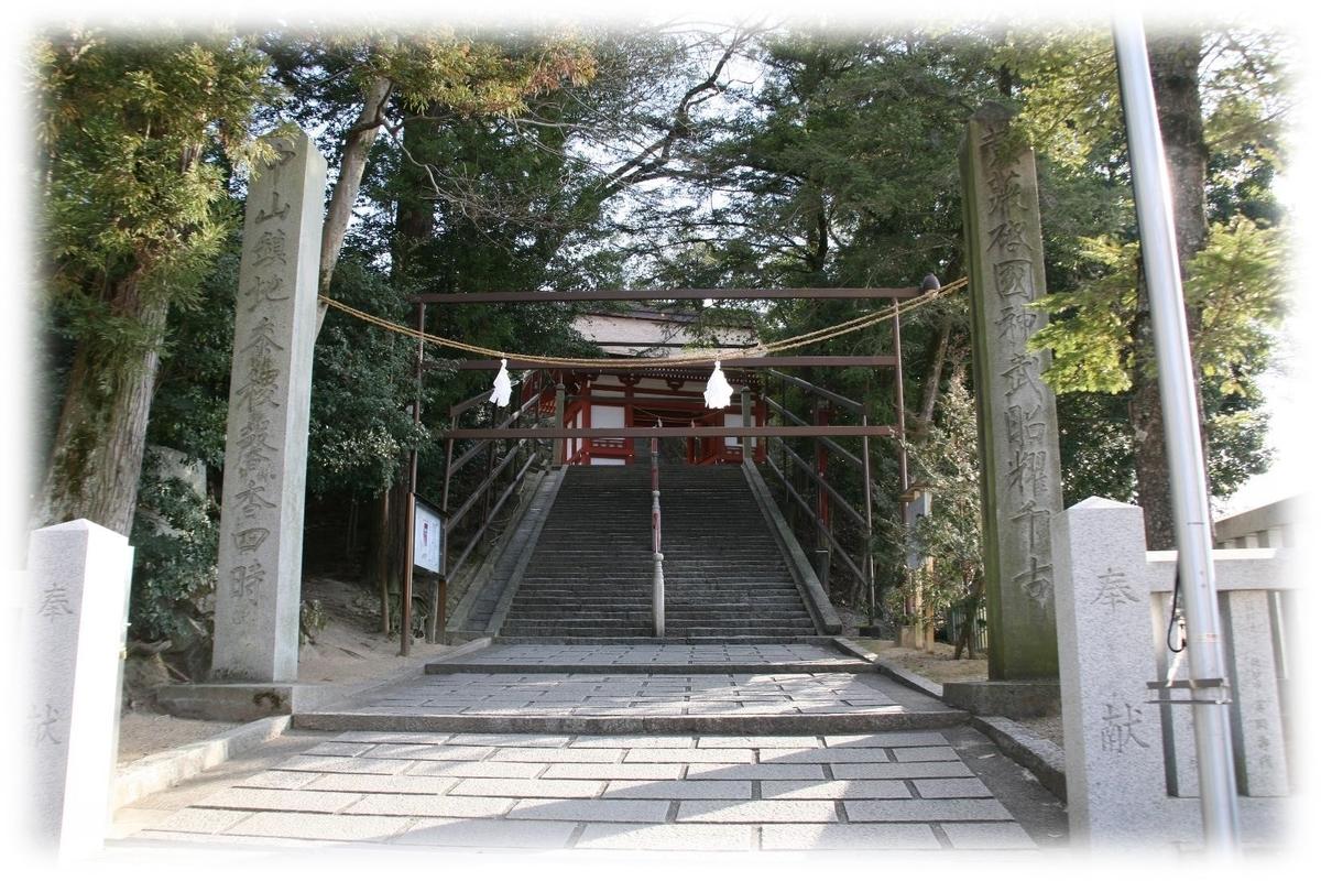 f:id:owari-nagoya55:20200326103225j:plain