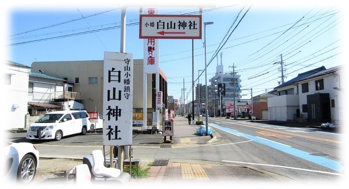 f:id:owari-nagoya55:20200327112403j:plain