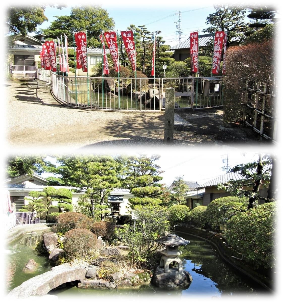 f:id:owari-nagoya55:20200327112930j:plain
