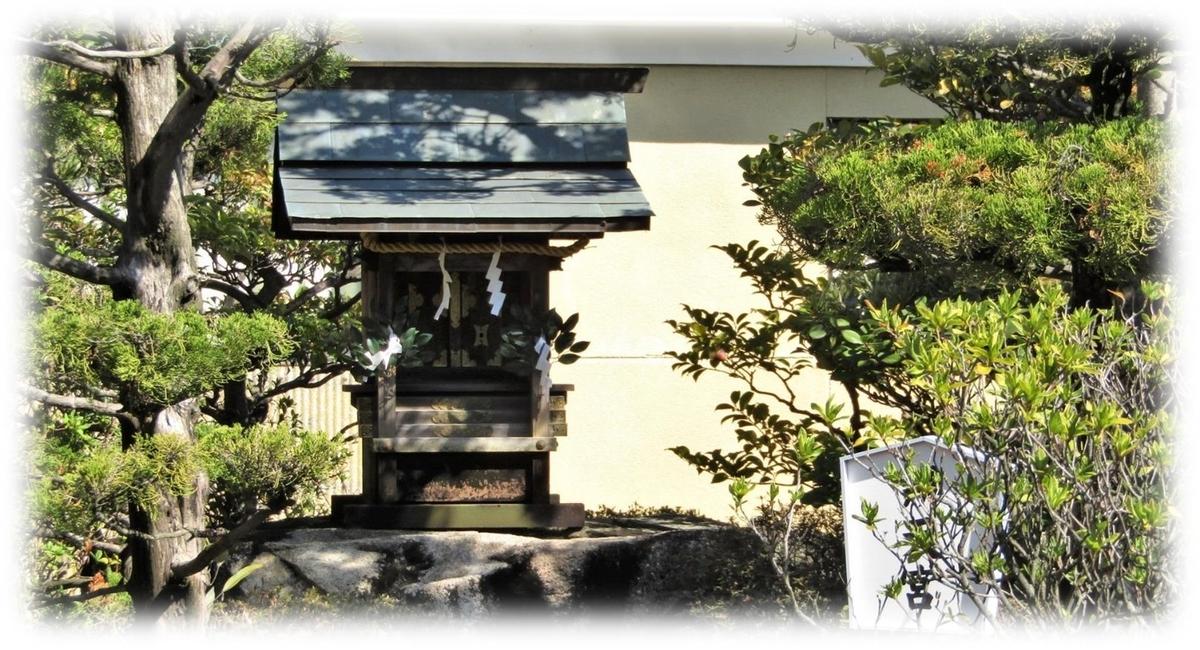 f:id:owari-nagoya55:20200327113005j:plain