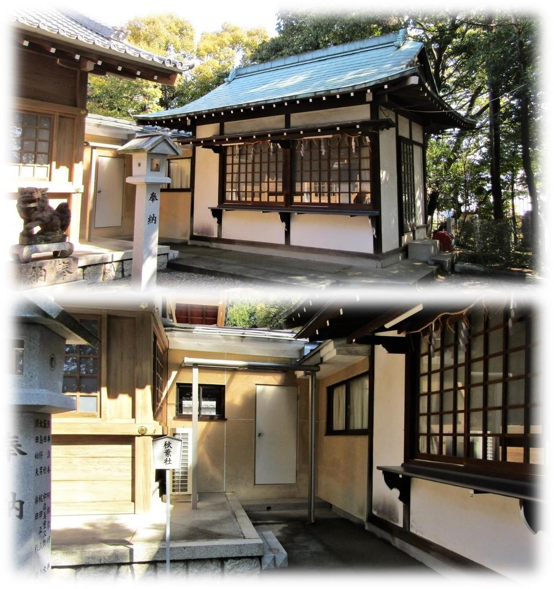 f:id:owari-nagoya55:20200327113413j:plain