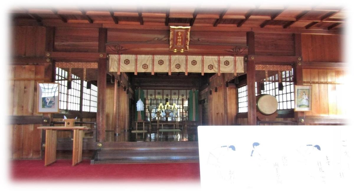 f:id:owari-nagoya55:20200327113720j:plain
