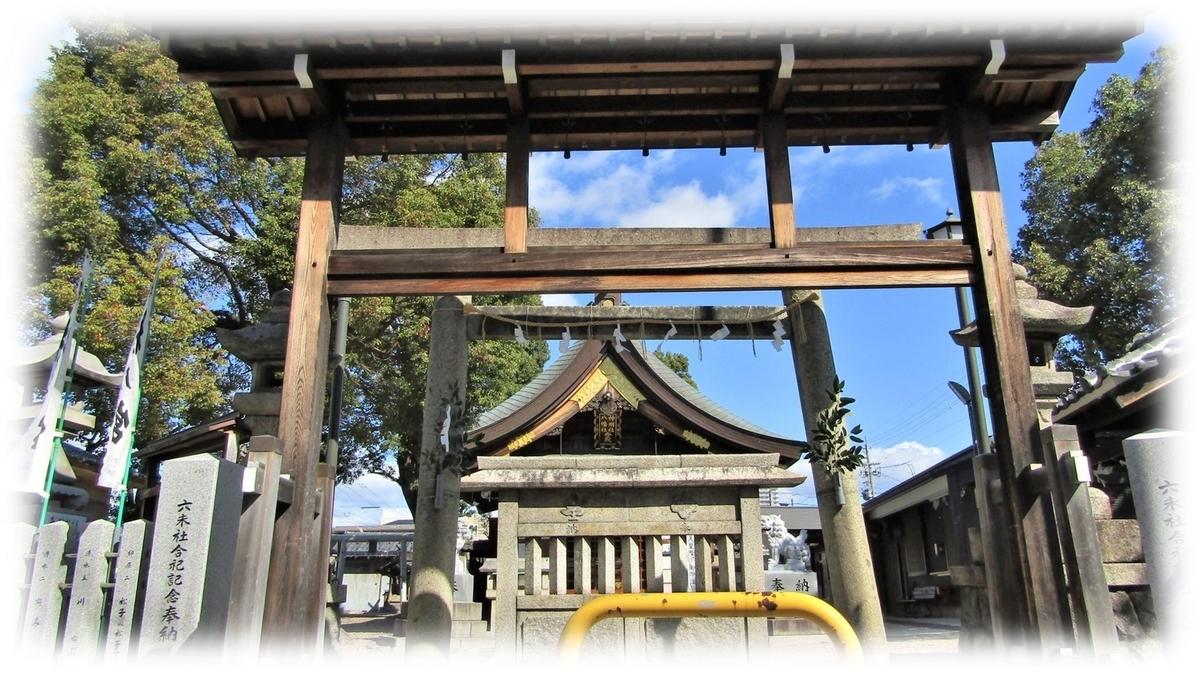 f:id:owari-nagoya55:20200328183623j:plain