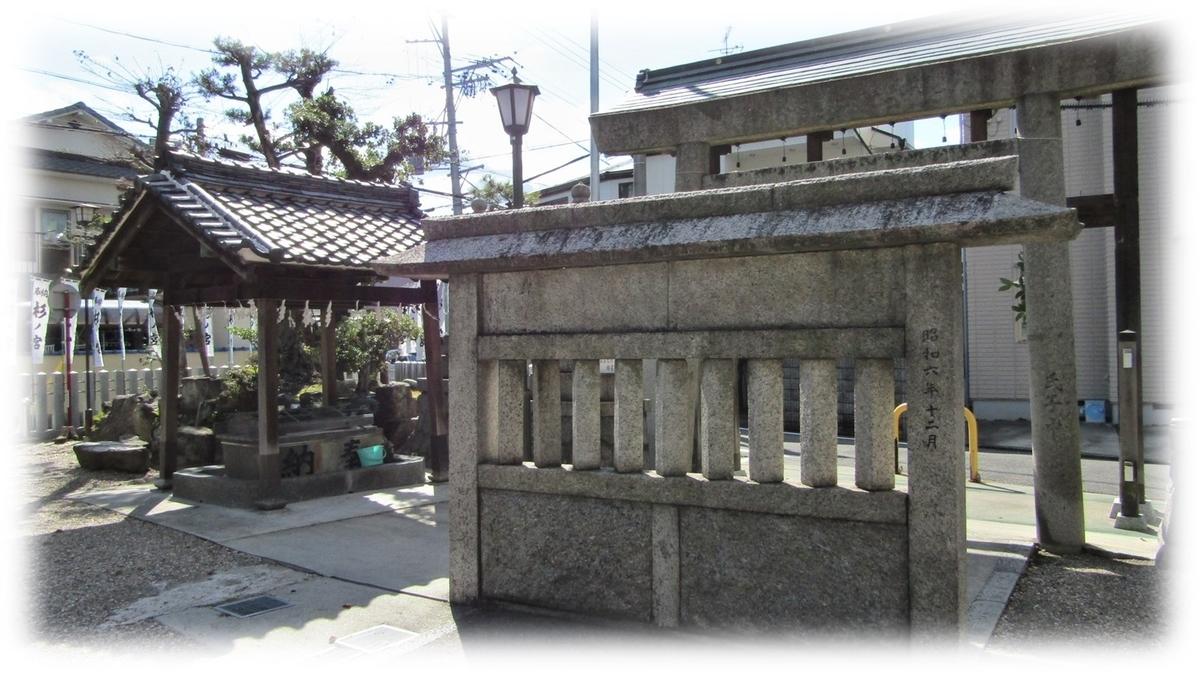 f:id:owari-nagoya55:20200328183728j:plain