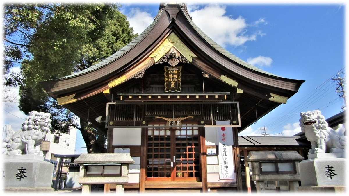 f:id:owari-nagoya55:20200328183809j:plain