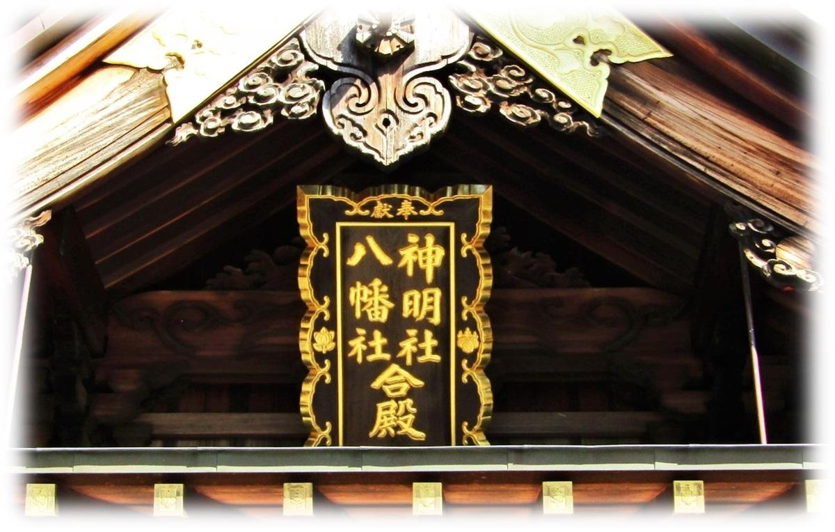 f:id:owari-nagoya55:20200328183851j:plain