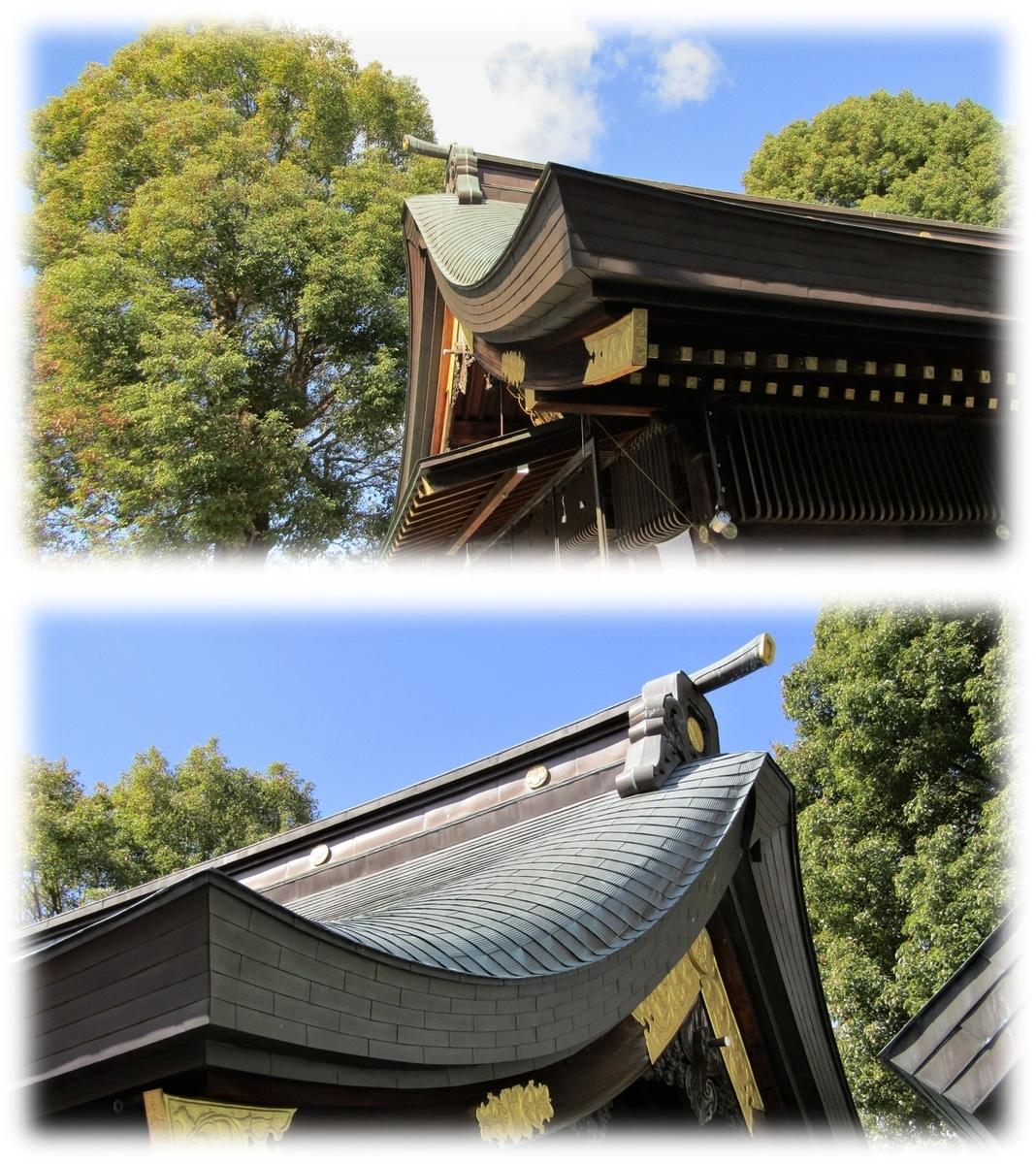 f:id:owari-nagoya55:20200328183958j:plain