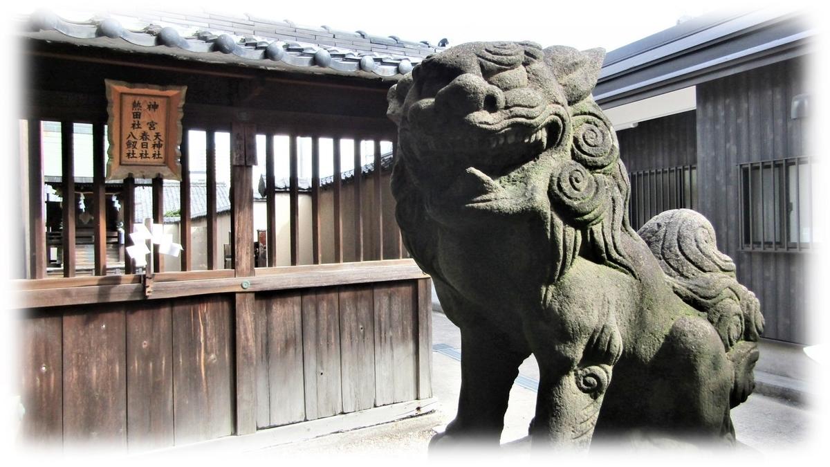 f:id:owari-nagoya55:20200328184052j:plain