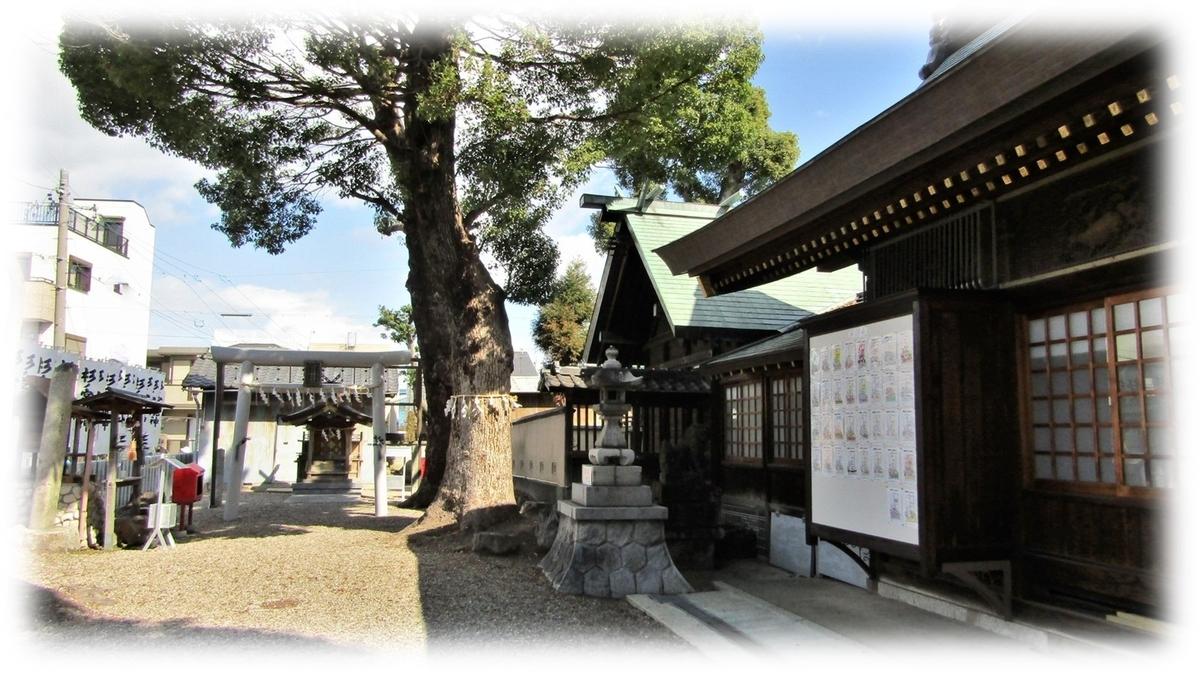 f:id:owari-nagoya55:20200328184213j:plain
