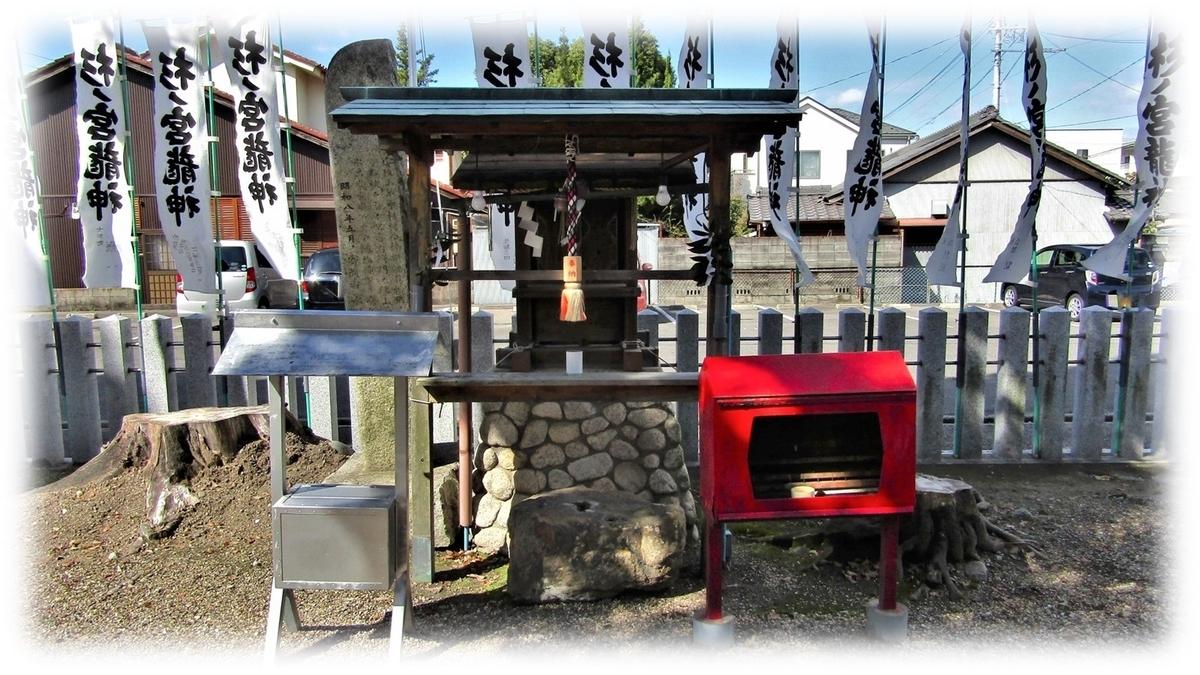 f:id:owari-nagoya55:20200328184314j:plain