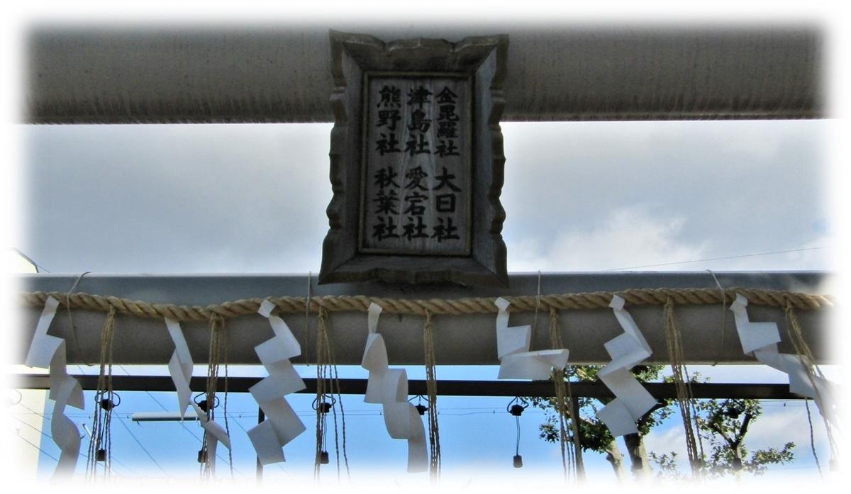 f:id:owari-nagoya55:20200328184334j:plain