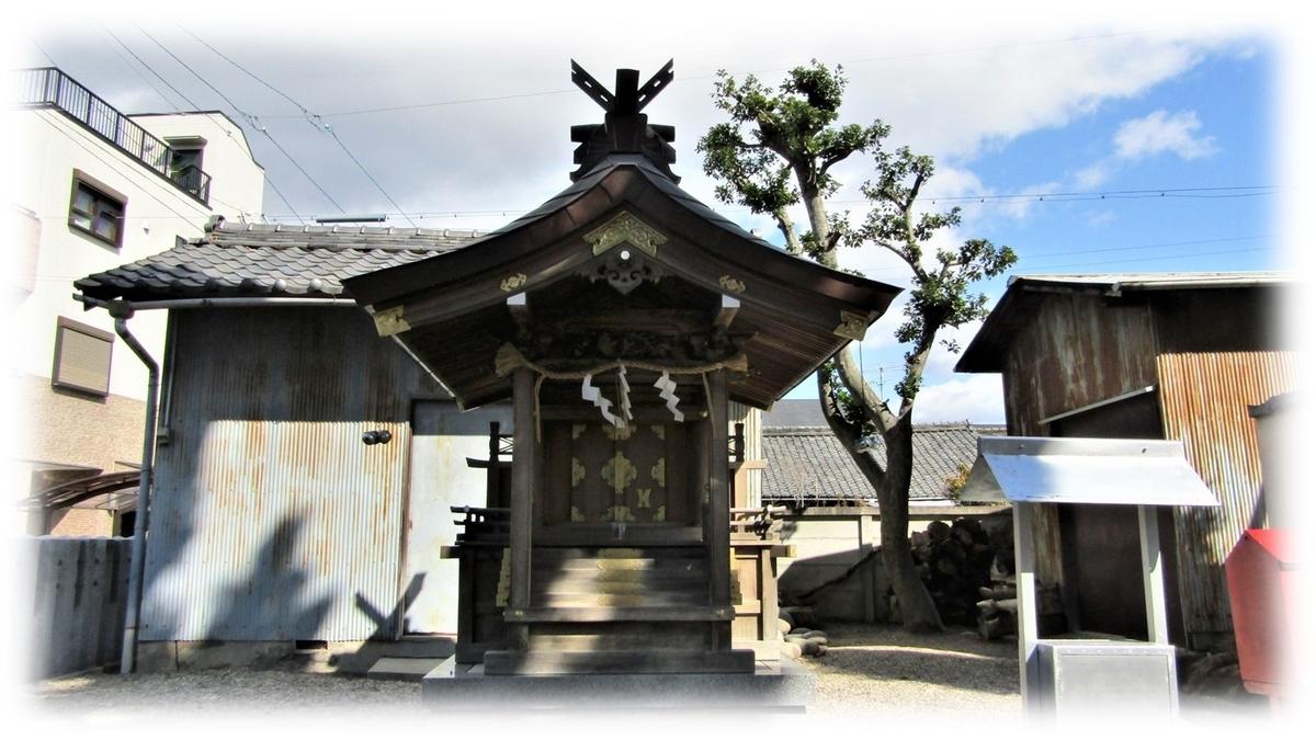 f:id:owari-nagoya55:20200328184353j:plain