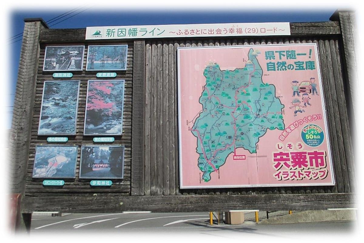 f:id:owari-nagoya55:20200330222740j:plain