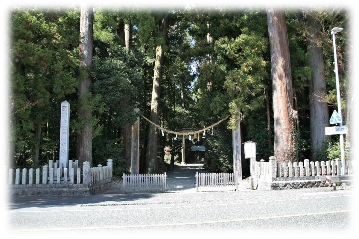 f:id:owari-nagoya55:20200330222824j:plain