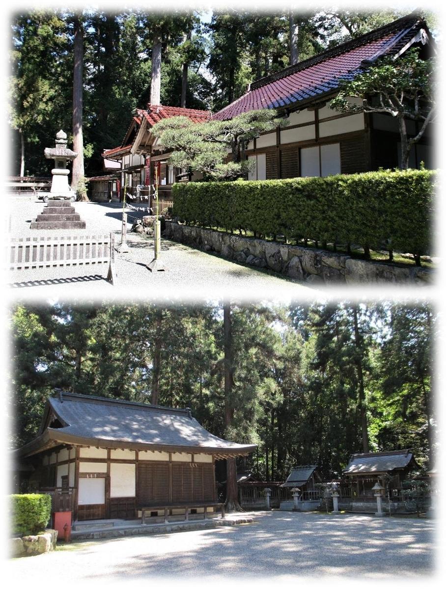 f:id:owari-nagoya55:20200330223453j:plain