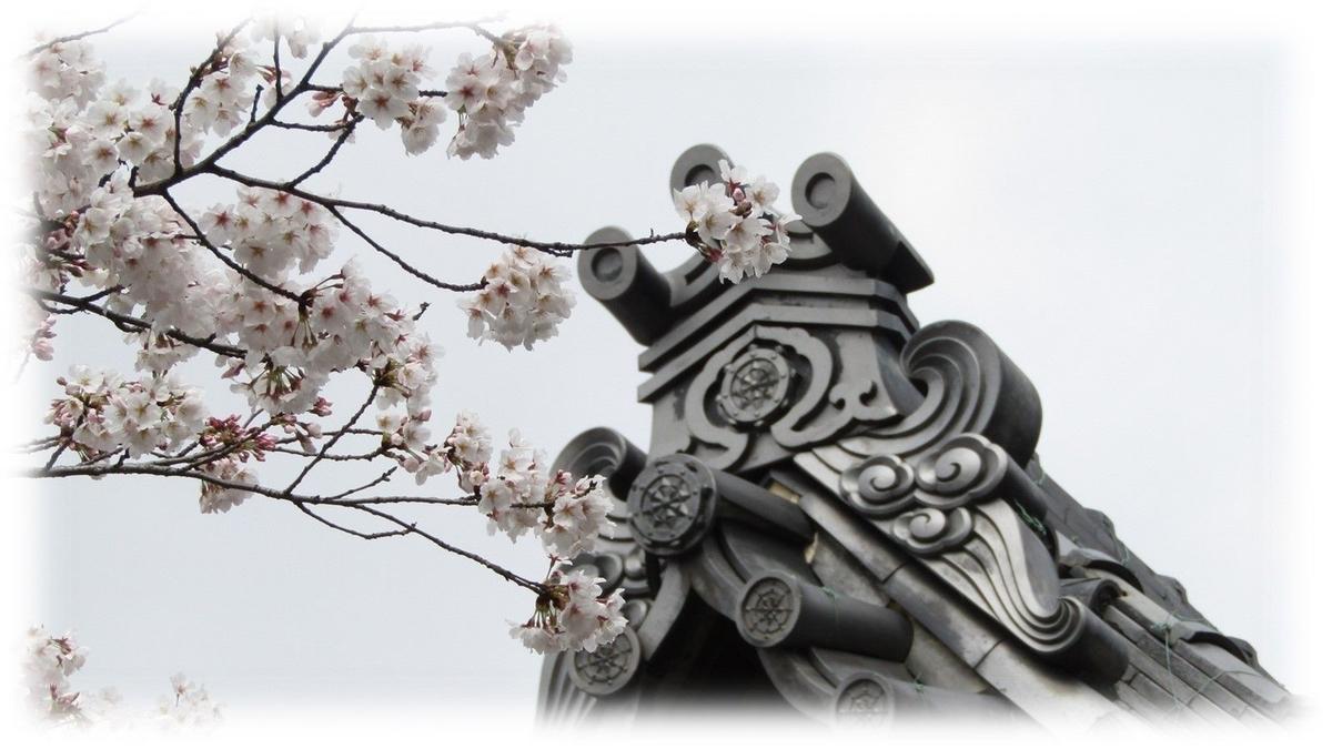 f:id:owari-nagoya55:20200401092159j:plain