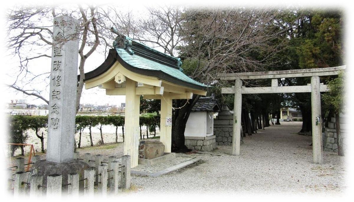 f:id:owari-nagoya55:20200403221017j:plain
