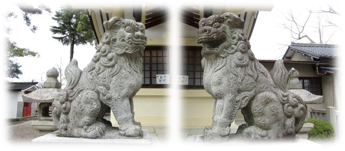 f:id:owari-nagoya55:20200403221430j:plain