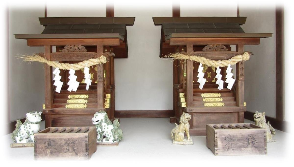 f:id:owari-nagoya55:20200403221617j:plain