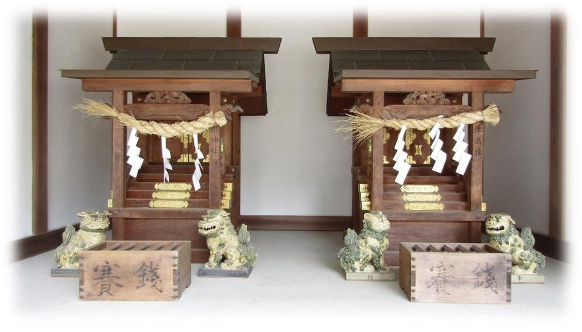 f:id:owari-nagoya55:20200403221706j:plain