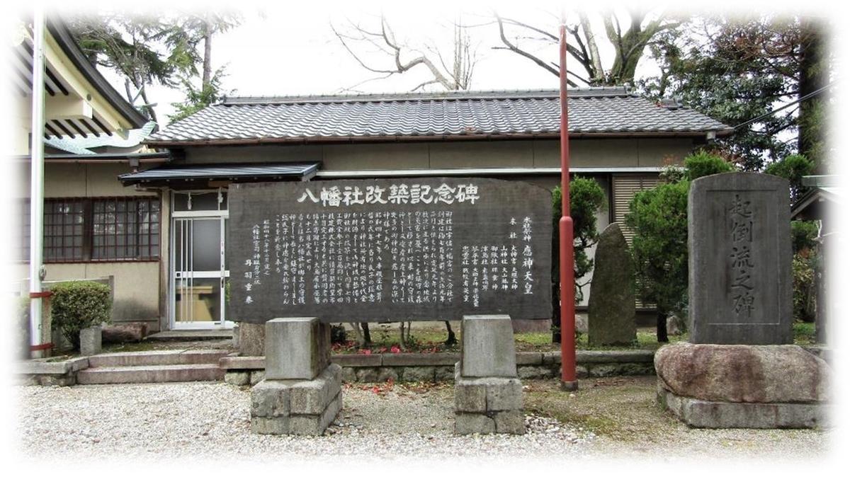 f:id:owari-nagoya55:20200403221845j:plain