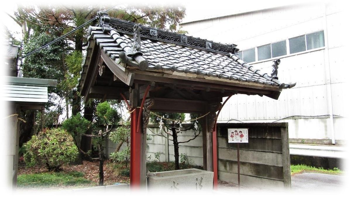 f:id:owari-nagoya55:20200403221912j:plain