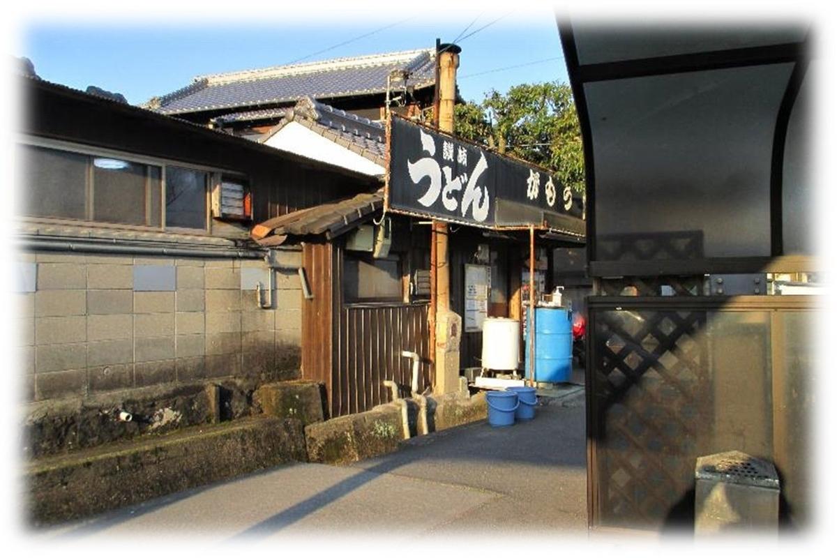 f:id:owari-nagoya55:20200405164425j:plain