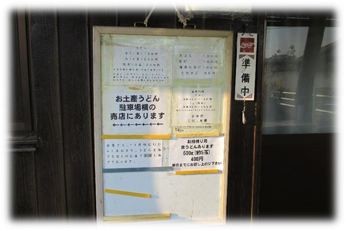 f:id:owari-nagoya55:20200405164446j:plain