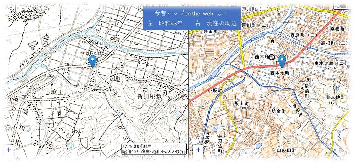 f:id:owari-nagoya55:20200406163433j:plain
