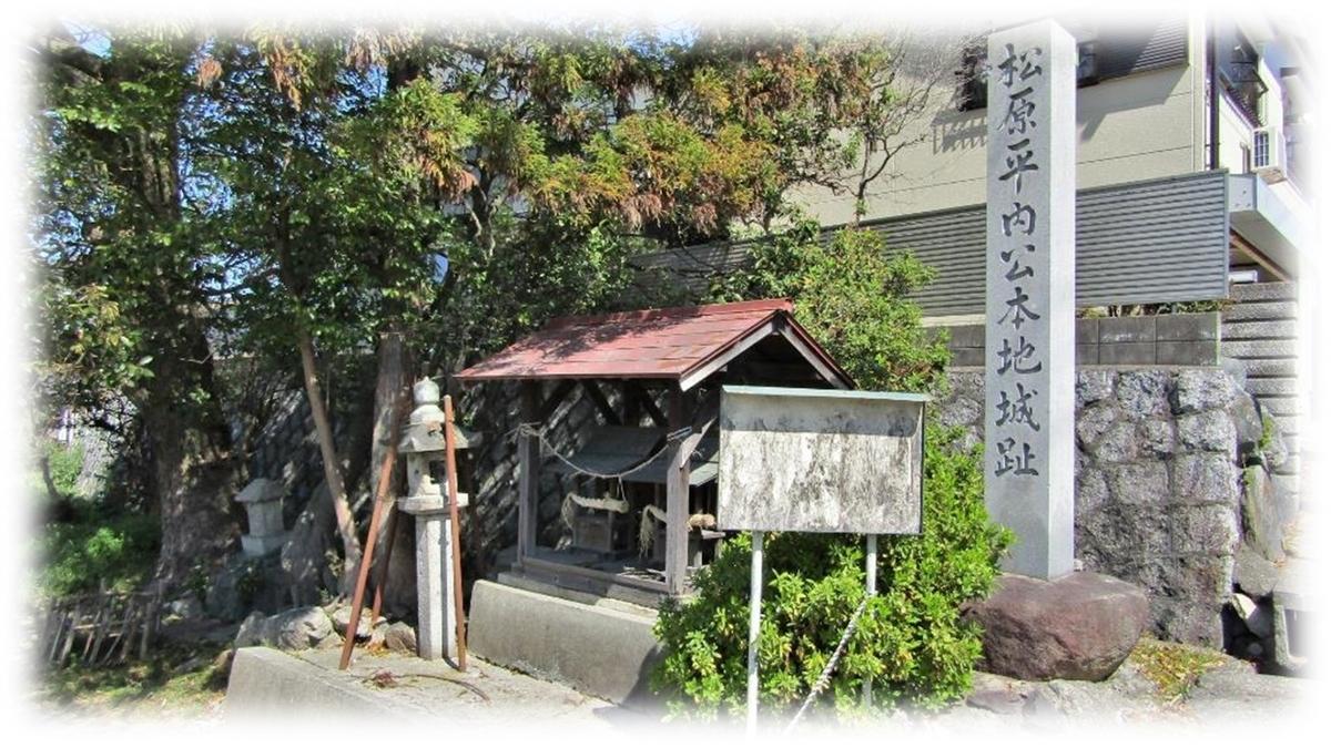 f:id:owari-nagoya55:20200406163527j:plain