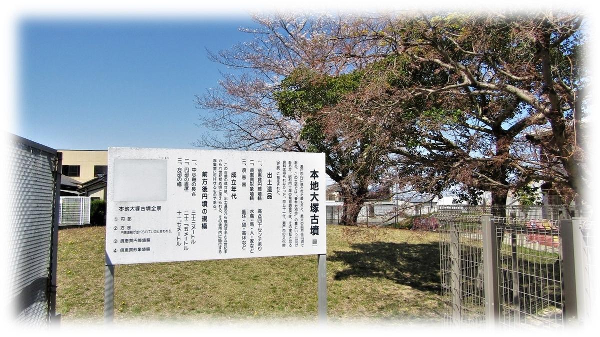 f:id:owari-nagoya55:20200410120506j:plain