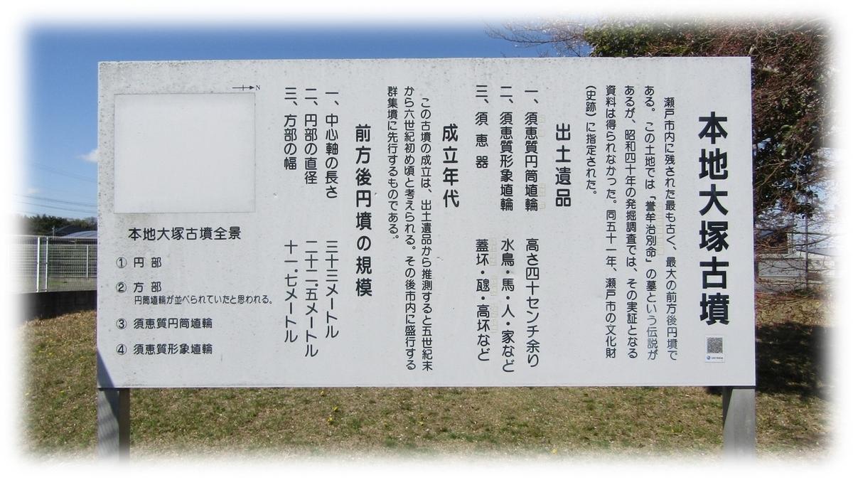 f:id:owari-nagoya55:20200410120537j:plain