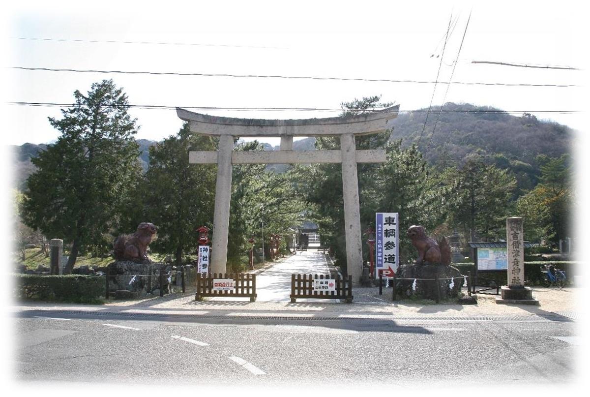 f:id:owari-nagoya55:20200423171036j:plain
