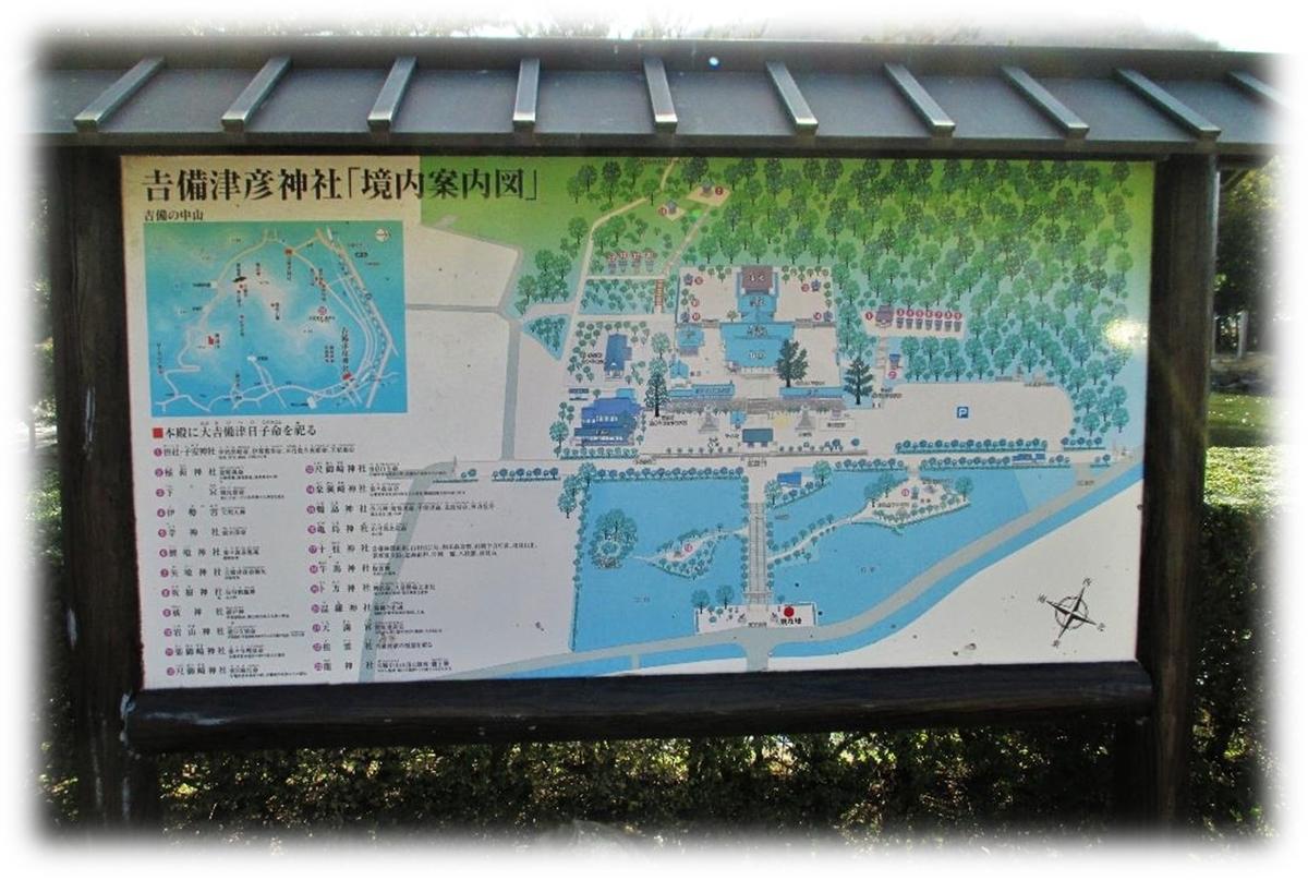 f:id:owari-nagoya55:20200423171155j:plain