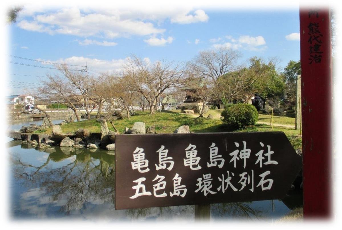 f:id:owari-nagoya55:20200423171248j:plain