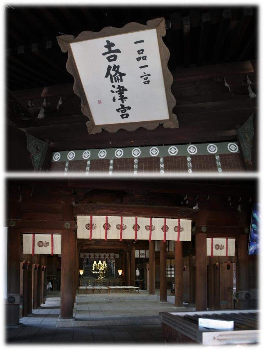 f:id:owari-nagoya55:20200423171820j:plain