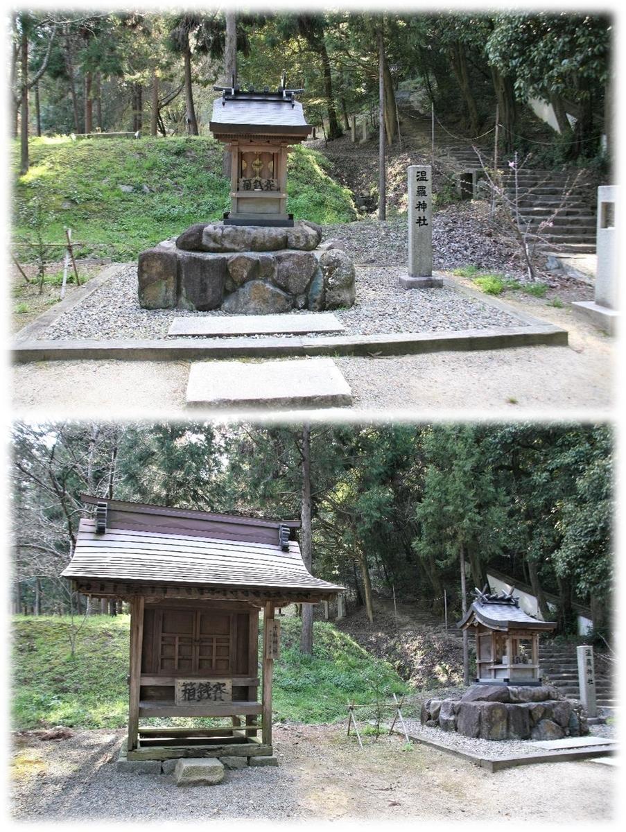 f:id:owari-nagoya55:20200423172301j:plain